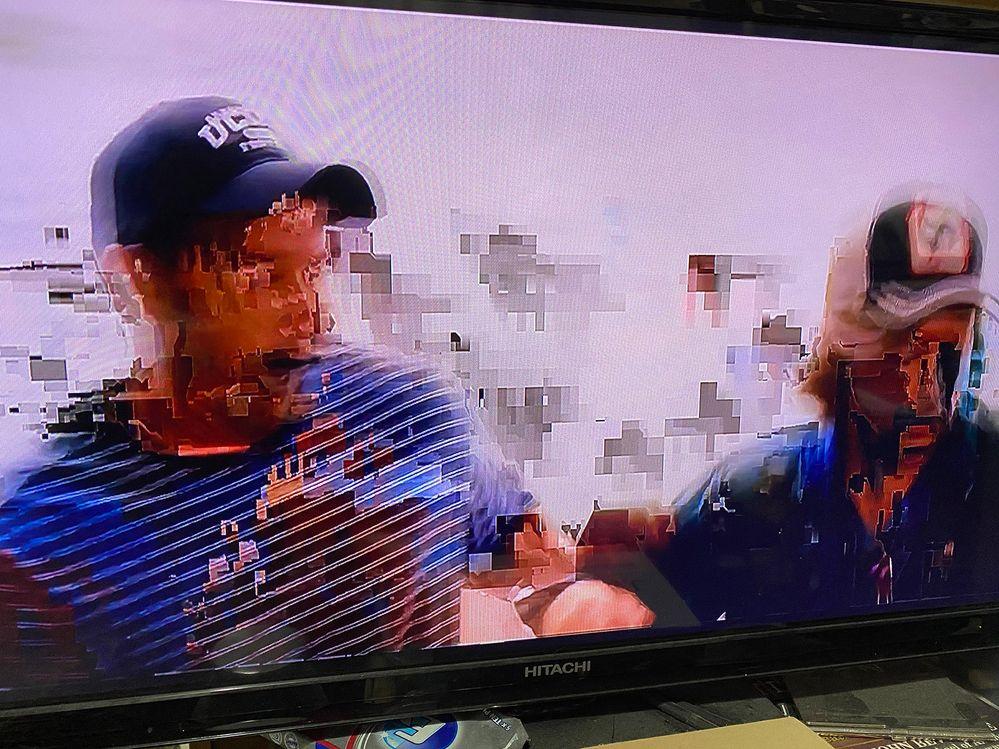 Channel 408 pixelating.jpg