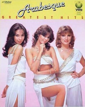 Arabesque Greatest Hits 1.jpg